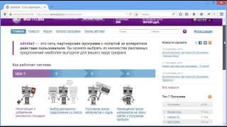 Бизнес на партнерских программах от Игоря Крестинина. Подкаст \