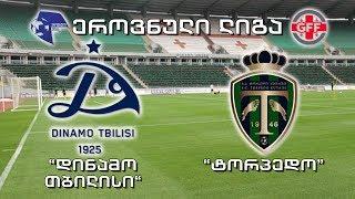 Dinamo Tbilisi vs Torpedo Kutaisi full match