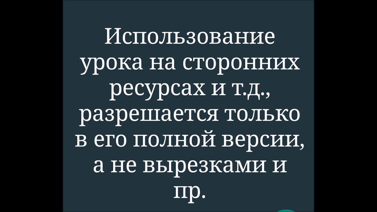 Рав Леви Ицхак Риц - Эмор - Скверна или правила поведения