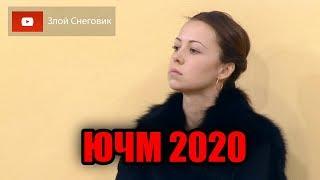 ПОЗОРНАЯ НЕСПРАВЕДЛИВОСТЬ Парное Катание Первенство России 2020 или Чемпионат Мира