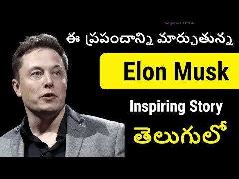 Elon Musk Biography in Telugu | Inspiring Story of Elon Musk in Telugu | Telugu Badi