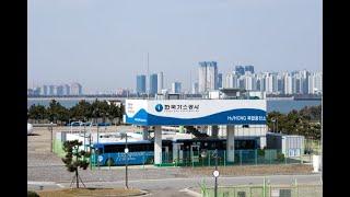 [한국가스공사] 거점형 수소생산기지·융복합 충전소 구축…