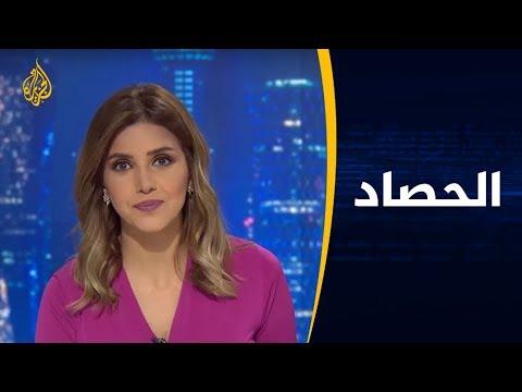 الحصاد- الجزائر.. عام من الحراك السلمي  - نشر قبل 7 ساعة