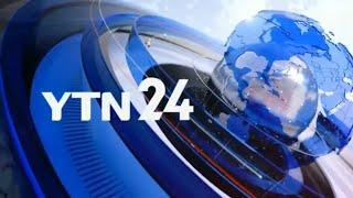 YTN24 NEWS OP-ED ON 15/02/2020