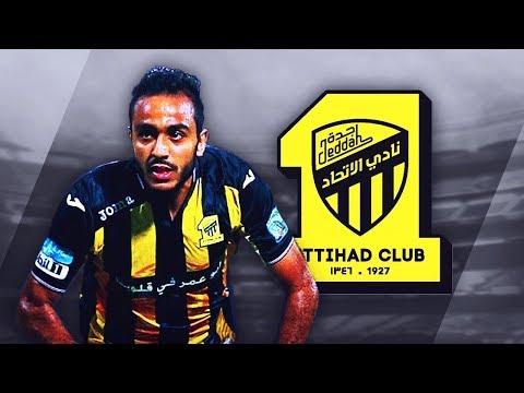 KAHRABA (محمود كهربا)   Goals, Skills, Assists   Al-Ittihad   2016/2017 (HD)