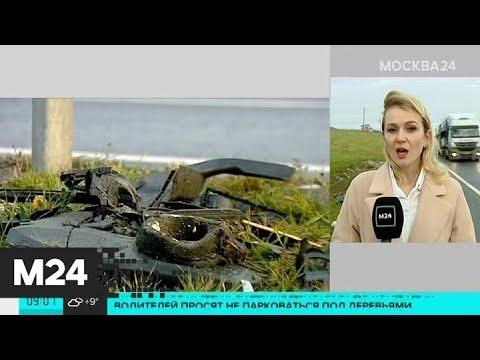 Пять человек погибли в ДТП под Каширой - Москва 24