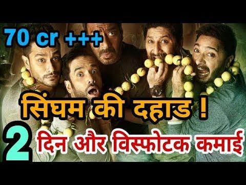 Golmaal Again Second Day Box Office Collection | Ajay Devgan | Parineeti Chopra | Public Review