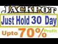 Blockbuster Returns Upto 70% Profit just hold 30 days || best investment stock
