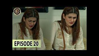 Shadi Mubarak Ho Episode 20 - 9th Nov 2017 - Kubra Khan & Yasir Hussain - Top Pakistan Drama