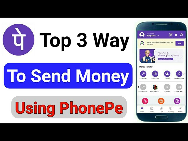 How To Transfer Money From PhonePe To Other PhonePe/Bank Account? || PhonePe Se Paise Kaise Bheje?