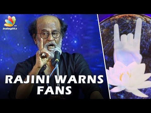 Thumbnail: If fans don't stop now, I won't involve them : Rajinikanth Speech | Superstar Meet & Greet