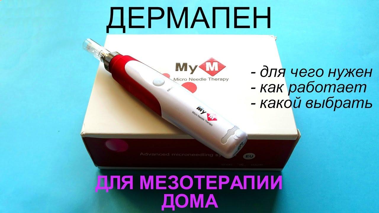 Kims косметика где купить купить косметику дермахил в москве