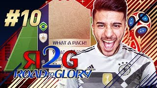 BRAZILIAN ICON PACKED! PERFECT PACKS! - FIFA 18 WORLD CUP ROAD TO GLORY #10