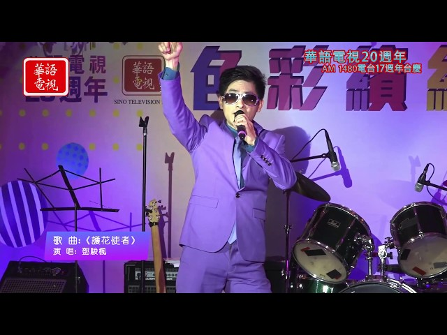 2018 色彩繽紛台慶夜 Part 3