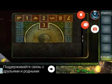 24+ Escape Game 50 Rooms 2 Level 47 Walkthrough JPG
