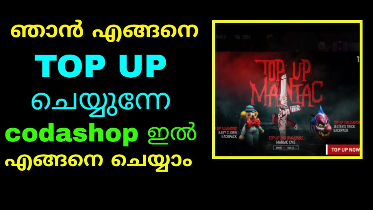 Top up free fire || how to top up with codashop || malayalam #INSTAGAMER