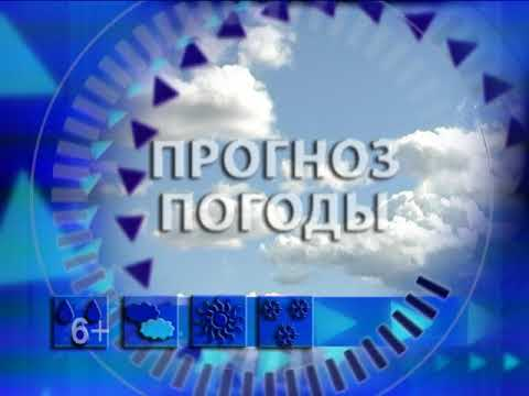 Прогноз погоды, ТРК «Волна-плюс», г. Печора,  14. 11. 19
