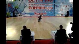 Всемирная танцевальная олимпиада 2013 Ксения Кожененкова и Иван Дубинин Диско фокс