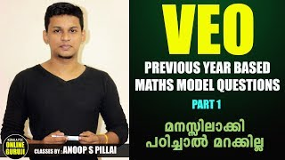 VEO Exam || Maths and Mental Ability ||  Model Questions || Part 1