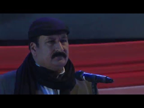 Amirjan Sabori Qataghani - kasi bedana ya Kasi Nadan (AMC TV)