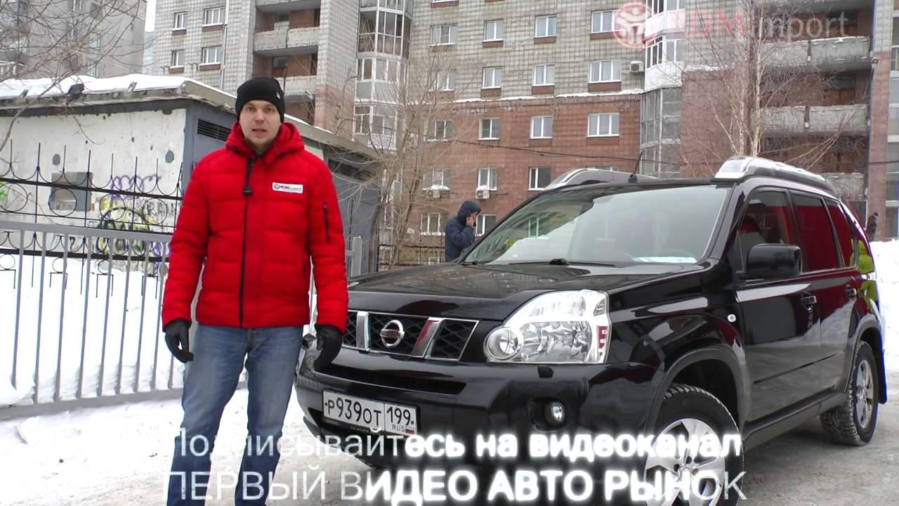 Natc group — официальный представитель nissan в россии. Реализуем автомобили «ниссан», а также оригинальные запчасти к ним. Авторизованный сервис, автосалоны в москве, реутове и ногинске. Имеем огромный опыт работы и многочисленные награды.