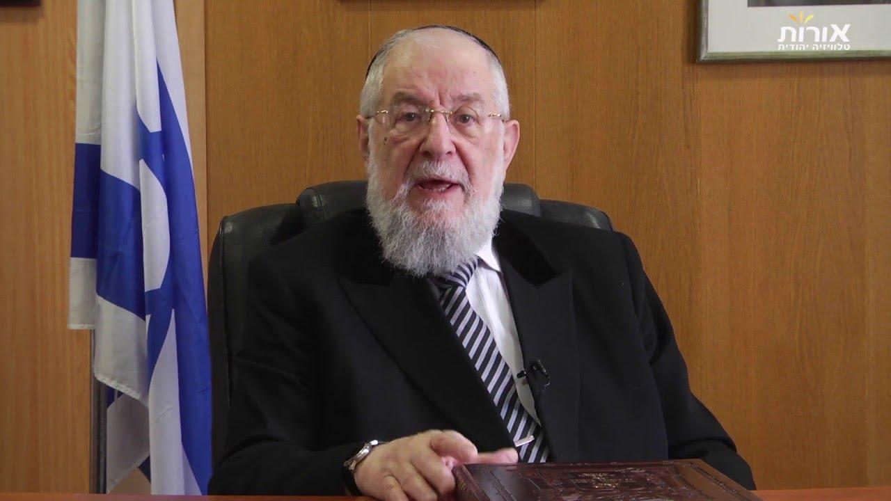 Rabbi Lau on Parashat Vayikra
