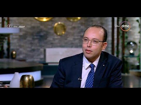 مساء dmc - ياسر مصباح : تقدمت باستقالتي من بنك CIB منذ أسبوع ولا أعلم إن تم قبولها من عدمه