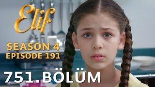 Video Elif 751. Bölüm | Season 4 Episode 191 download MP3, 3GP, MP4, WEBM, AVI, FLV Oktober 2018