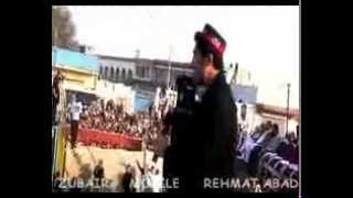 Imran Khan PTI PAshto Song
