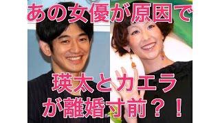 2010年にできちゃった結婚した木村カエラと瑛太。 美男美女夫婦に今、離...