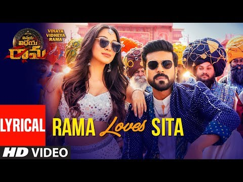 Rama Loves Seeta Song With Lyrics | Vinaya Vidheya Rama | Ram Charan, Kiara Advani, Vivek Oberoi
