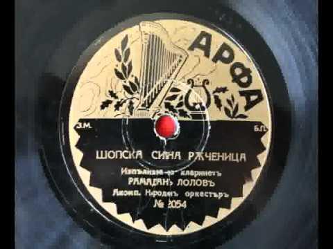 Ранни записи от грамофонни плочи