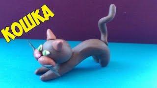 Пластилин для детей. Лепим Кошку из мультика. Детский Канал. Видео для малышей