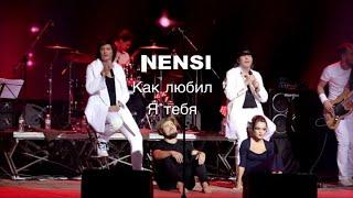 NENSI / Нэнси - Как любил я тебя (TV menthol ★ style concert music) 4K