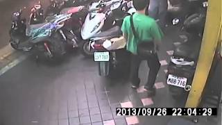 The infamous scooter ambush attack