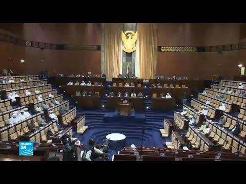 شكاوى سودانية متعددة ضد مصر لمجلس الأمن الدولي  - نشر قبل 2 ساعة