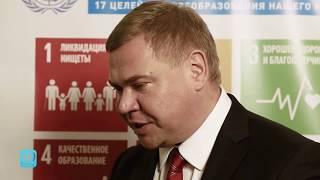 Регионы России и цели устойчивого развития ООН в 2018 году. А.Н.Борисов