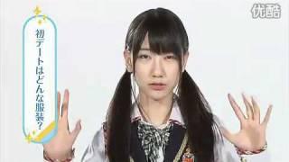 AKB48 1/48 アイドルと恋したら 柏木由紀 未收映像