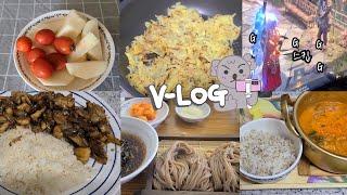 [VLOG]집밥/헬스인간/방울토마토디톡스/오이냉국/감자…