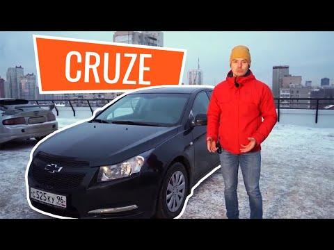 Как проверить автомобиль, или что стало с Шевроле Круз на 140 000 км (6+)