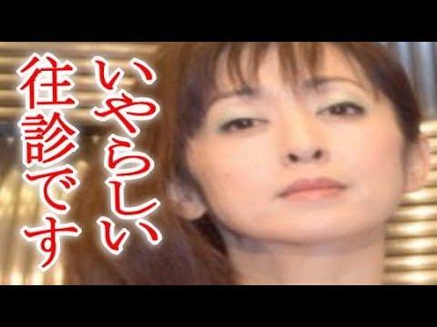お医者さんごっこ不倫 斉藤由貴が開業医とマンションで逢瀬 - YouTube