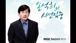 손석희의 시선집중, 윤여준 vs 김종인 토론 20121218
