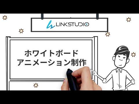 高品質なホワイトボードアニメーションを制作します 3~5日で迅速に制作可能!企業PR・広告・Youtube 等