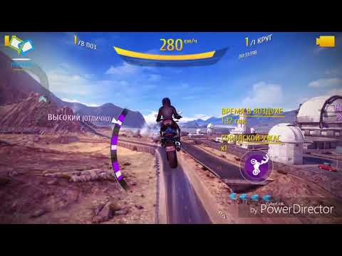 Asphalt 8 - Ducati Monster 1200 S /01:29:562/ Cloud Nine