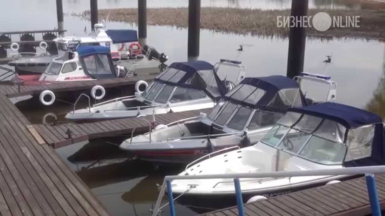 техосмотр для лодок 2016