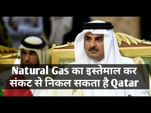 NATURAL GAS BUILT QATAR, NOW MAY PROTECT IT IN GULF DISPUTE