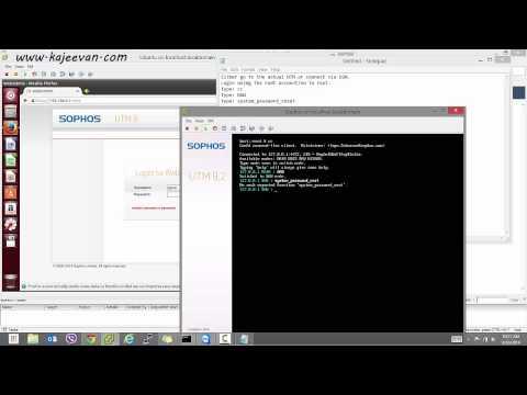 Sophos admin Password Reset - YouTube