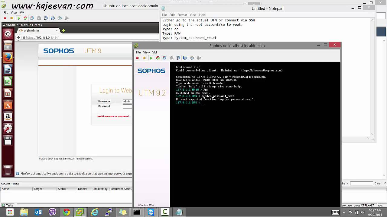 Sophos admin Password Reset
