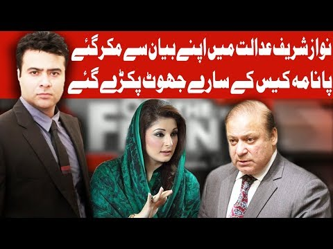On The Front with Kamran Shahid - 22 May 2018 | Dunya News