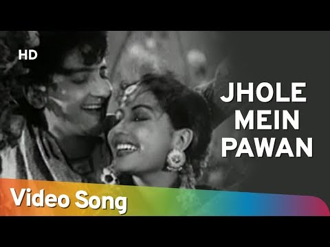 Jhole Mein Pawan | Baiju Bawra (1952) Meena Kumari | Bharat Bhushan | Bollywood Hindi Songs